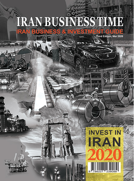 Iran business & investment guide